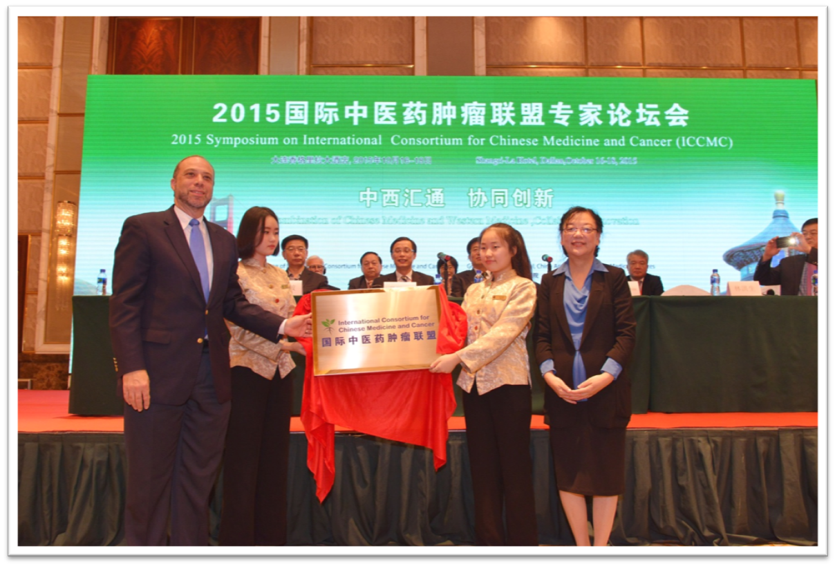 OCCAM/NCI Supported International Projects and Activities on Chinese